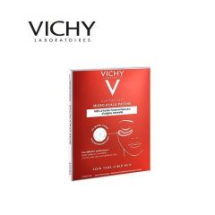 Vichy LiftActiv 2 Micro Hyalu Eye Patches